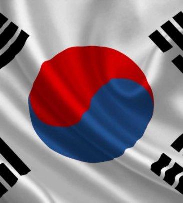 Korean ဘာသာစကား