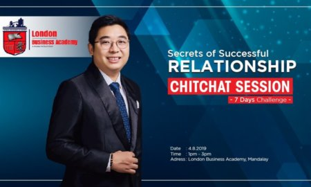 Secrets of Successful Relationship (Chit-Chat Session)