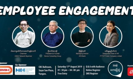 Employee Engagement – Free Entry