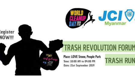 Trash Revolution Forum