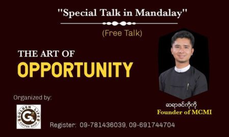 Special Talk in Mandalay (Free Talk – အခမဲ့)